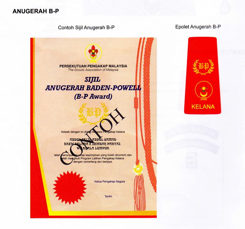 bp-award