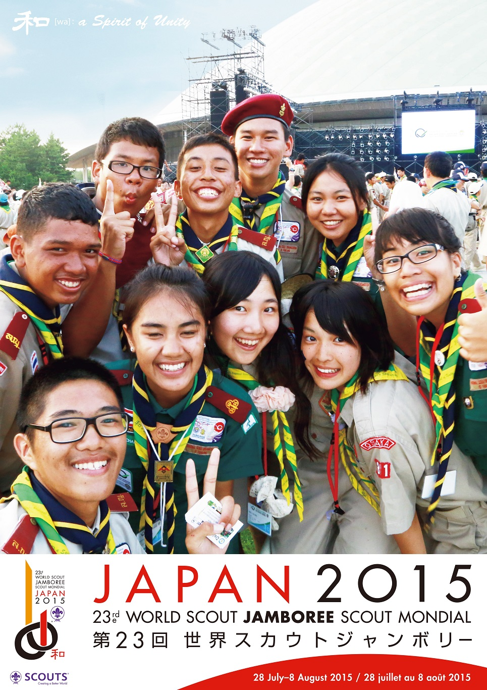 resize-poster-jap-jam-2015